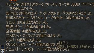 8DC.jpg