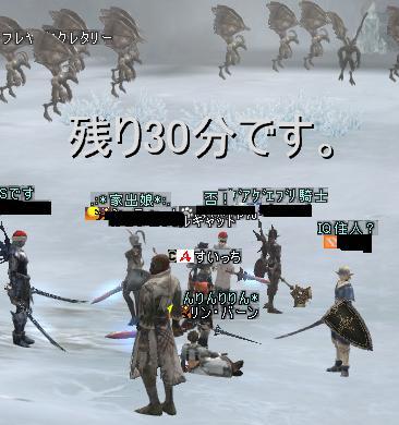 9IQ2.jpg