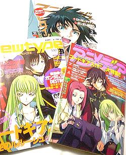 animebook_3.jpg