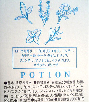 potion3.jpg