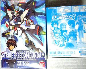 strike_ef3.jpg