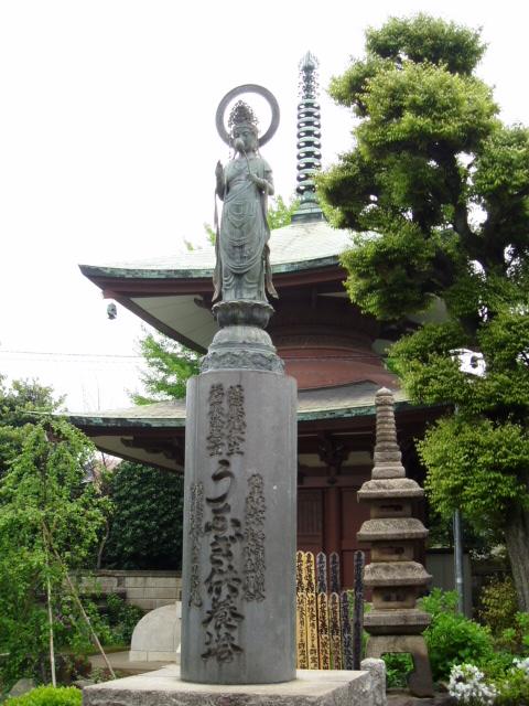 妙行寺うなぎ供養塔・お岩様の墓も当寺。隣接する道はお岩通り