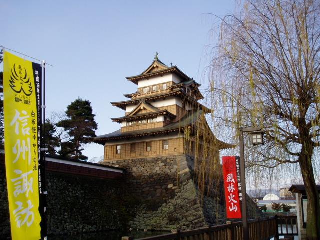 諏訪市役所となりの高島城はヒロイン?由布姫が住んだ城
