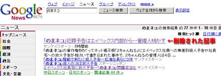 051005_google.jpg