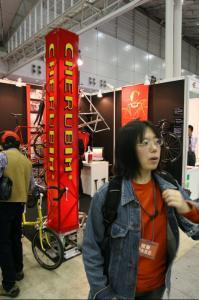 20061105-10blog.jpg