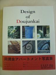 DSC03936-20.jpg