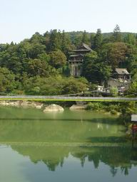 ここは日本で何番目?って制度はいらないような・・・