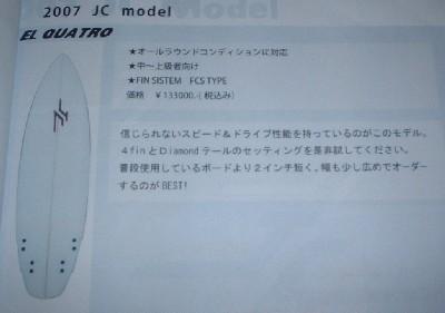 DSCF3599.jpg