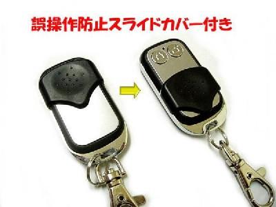 hyottoko_ni_san-img600x450-1179793212image_05.jpg