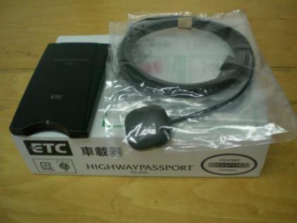 etc_station-img600x450-1171225290j-hp101b-2.jpg