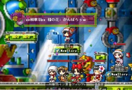 bisyasu19.2.24.jpg