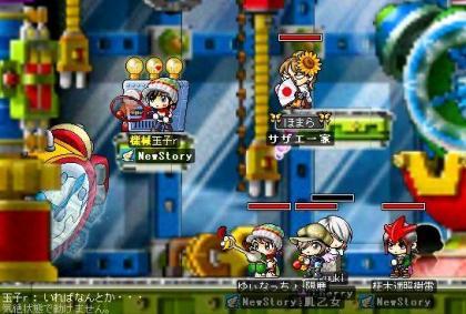 bisyasu19.3.12.jpg
