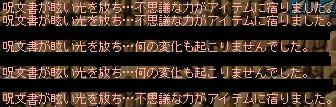 kyouka19.3.11.jpg