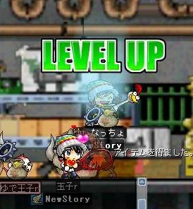 yuiLVUP142.jpg