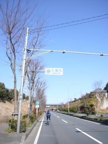 P1000956.jpg