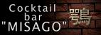 Cocktail Bar Misago