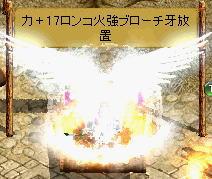 0827_h.jpg