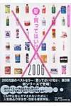 book0116.jpg