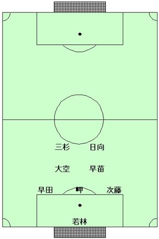 vs_nishihara2.jpg