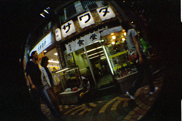 050621asakusa05.jpg
