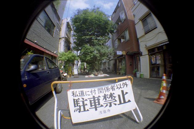 050621asakusa08.jpg