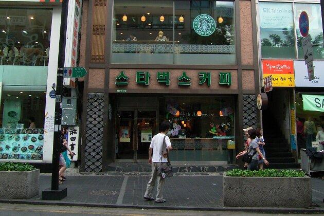 koreancoffee.jpg