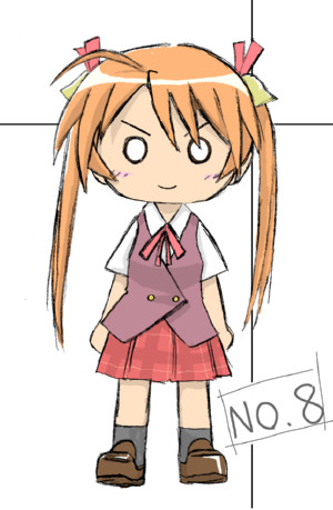 asuna-tan.jpg