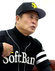 福岡ソフトバンクホークス・王貞治監督