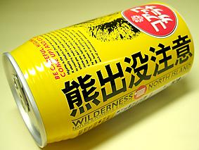 kumagara01.jpg