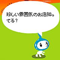 me050627-03.jpg
