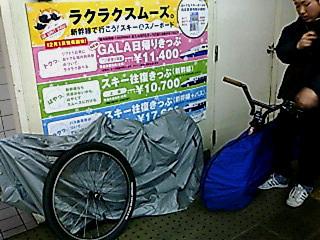 20060114070007