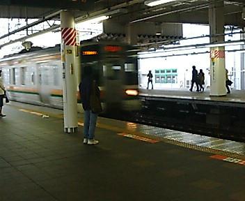 20060326091213