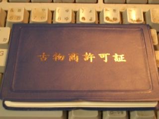 20050523234822.jpg