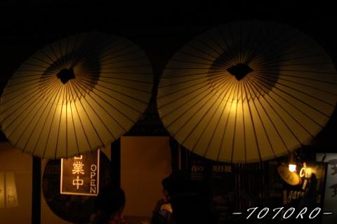 07hanatouro015.jpg