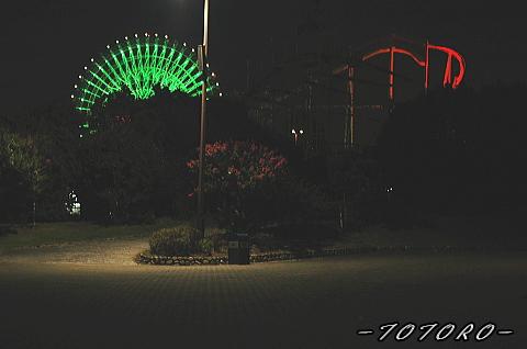 ekisupo007.jpg
