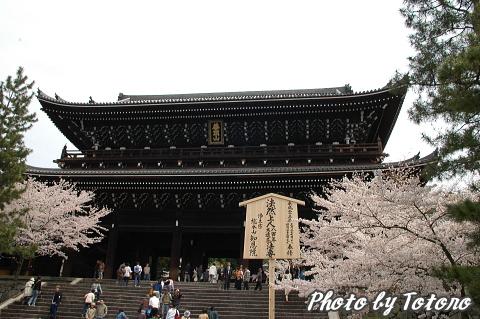 higasiyama1-021.jpg
