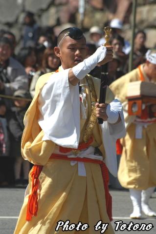 kouyasann009.jpg