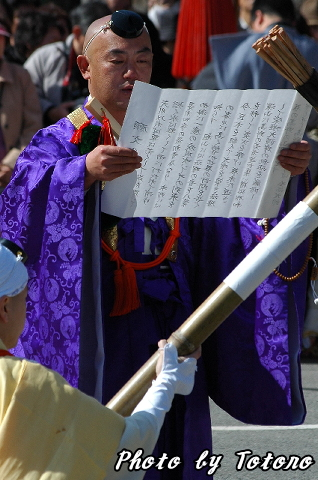 kouyasann011.jpg