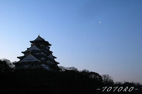 oosakazyou01-001.jpg