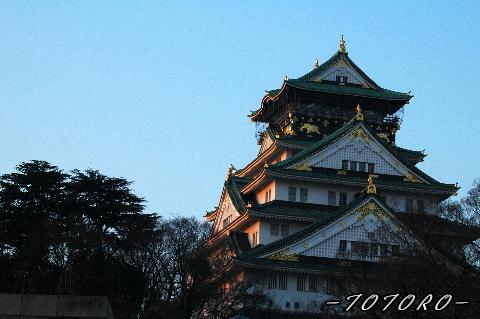oosakazyou01-010.jpg