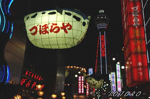 shinnsekai1-003.jpg