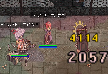 ameno_5.jpg
