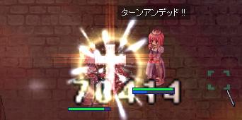 amon_1.jpg