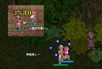 ayutaya_2.jpg