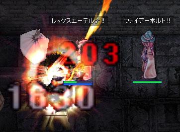 chikichikinya_2.jpg