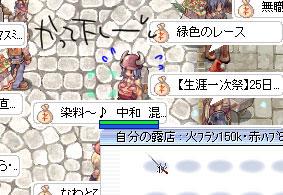 danpaw_1.jpg