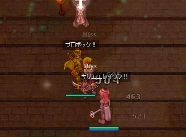 higeto_2.jpg