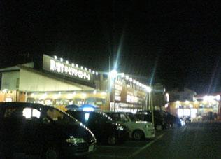 kaihousouko.jpg