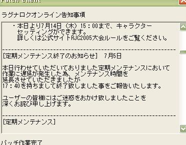 kanariya_3.jpg
