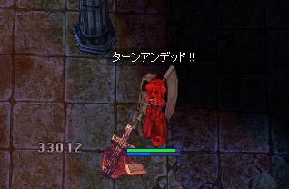 kimochiwo_1.jpg